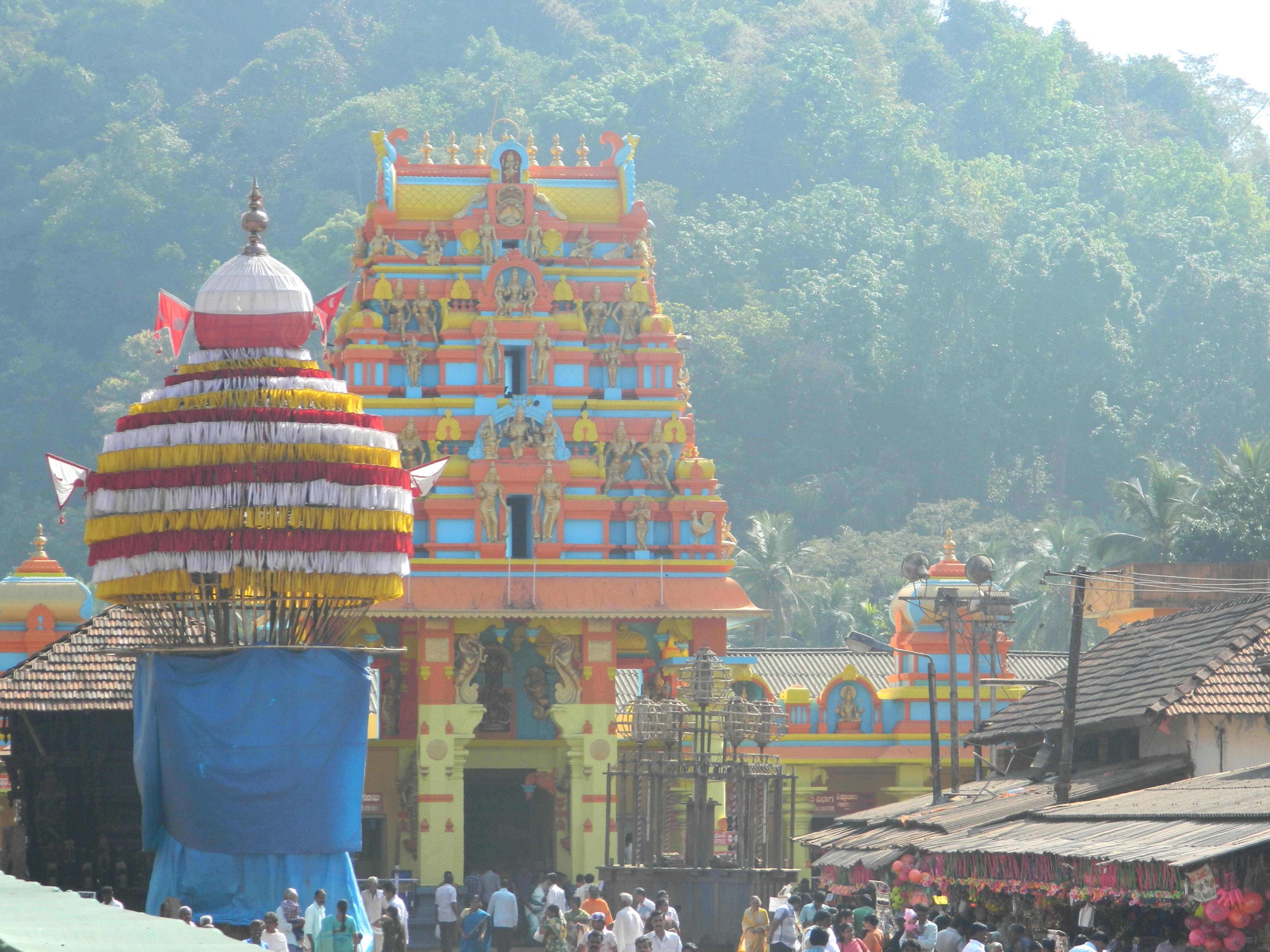 Cached Kukke subramanya swamy temple photos