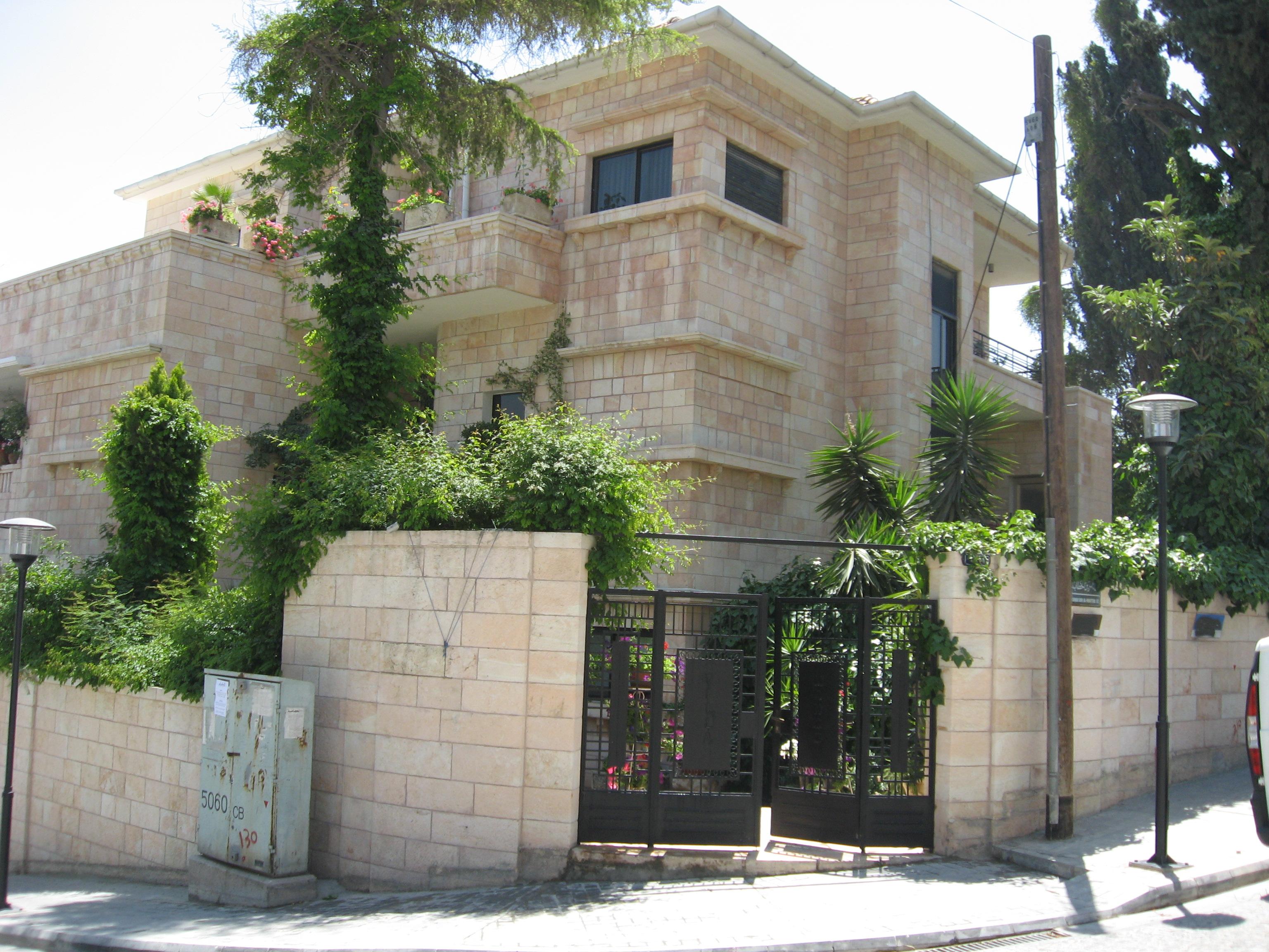 منزل منكو ويكيبيديا