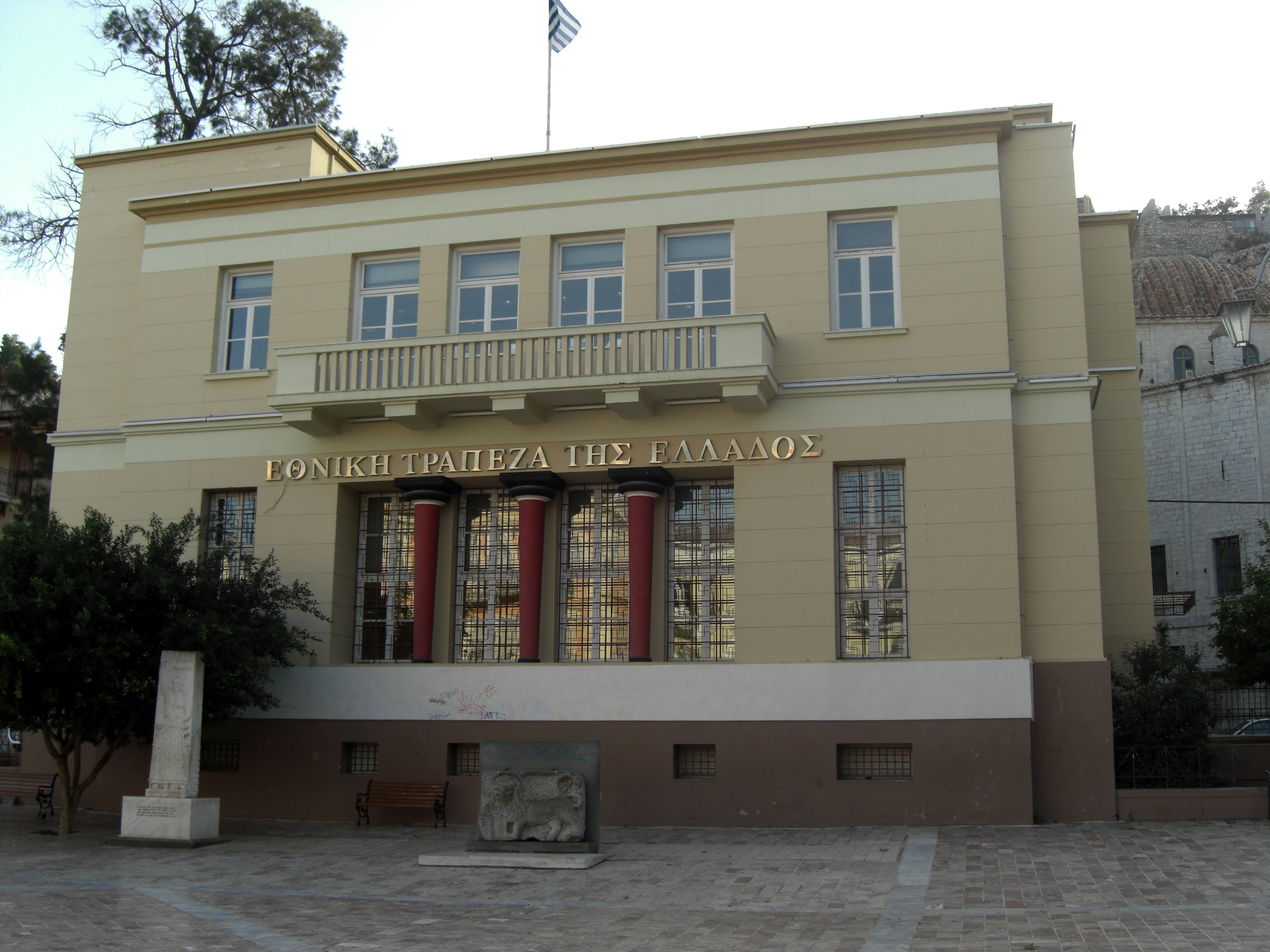 File:Nafplio National Bank of Greece.JPG - Wikimedia Commons