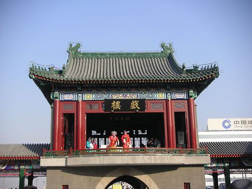 Opera at Ancient Culture Street, Tianjin.jpg