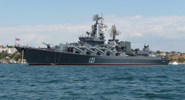 фото крейсера москва
