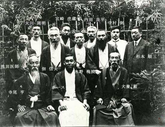 Rash Behari Bose and his supporters