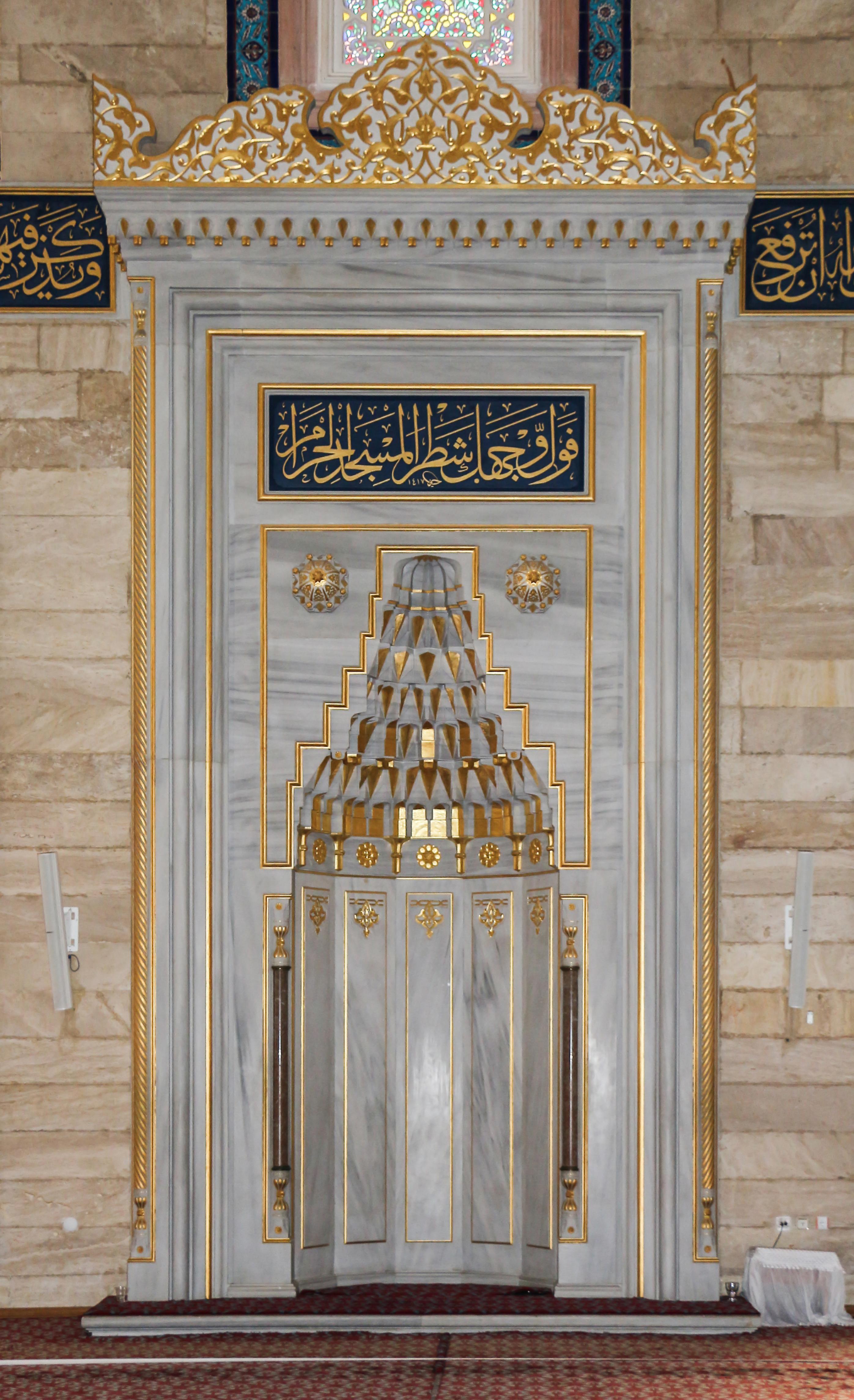 File:Sabancı Merkez Camii - Mihrab.jpg - Wikimedia Commons
