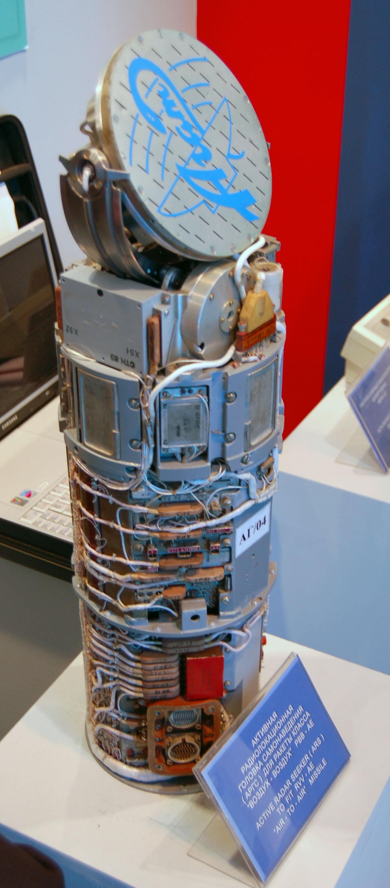 Seeker_Vympel-R-77-maks2009.jpg