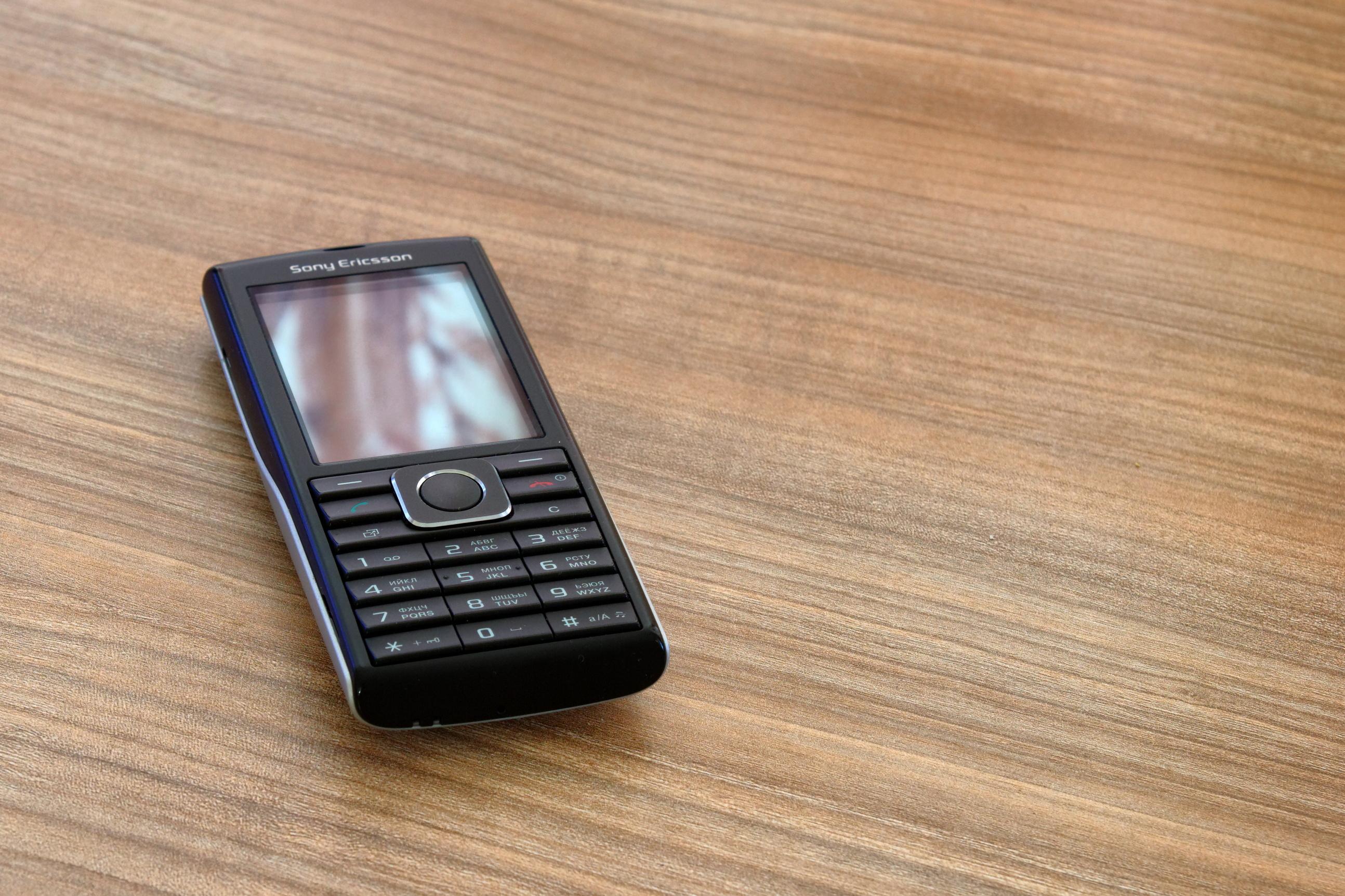 Телефоны в кривом роге 11 фотография