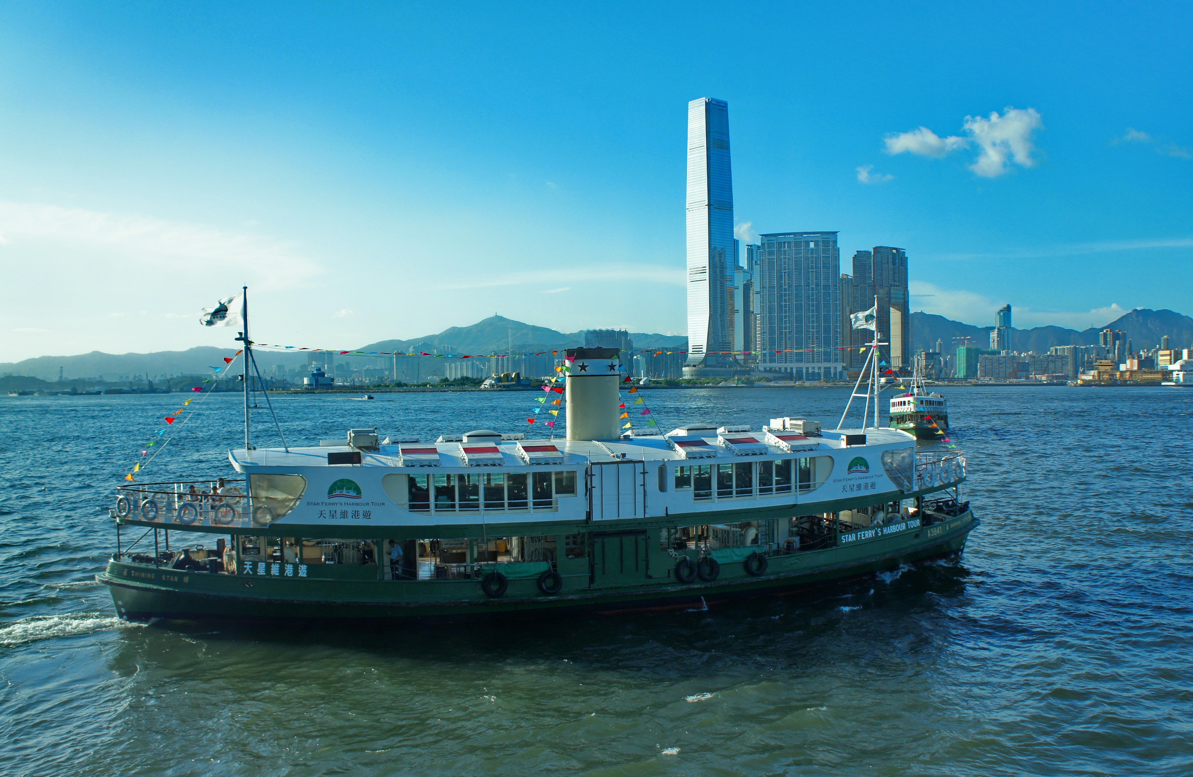 Hong Kong Ferry Tour