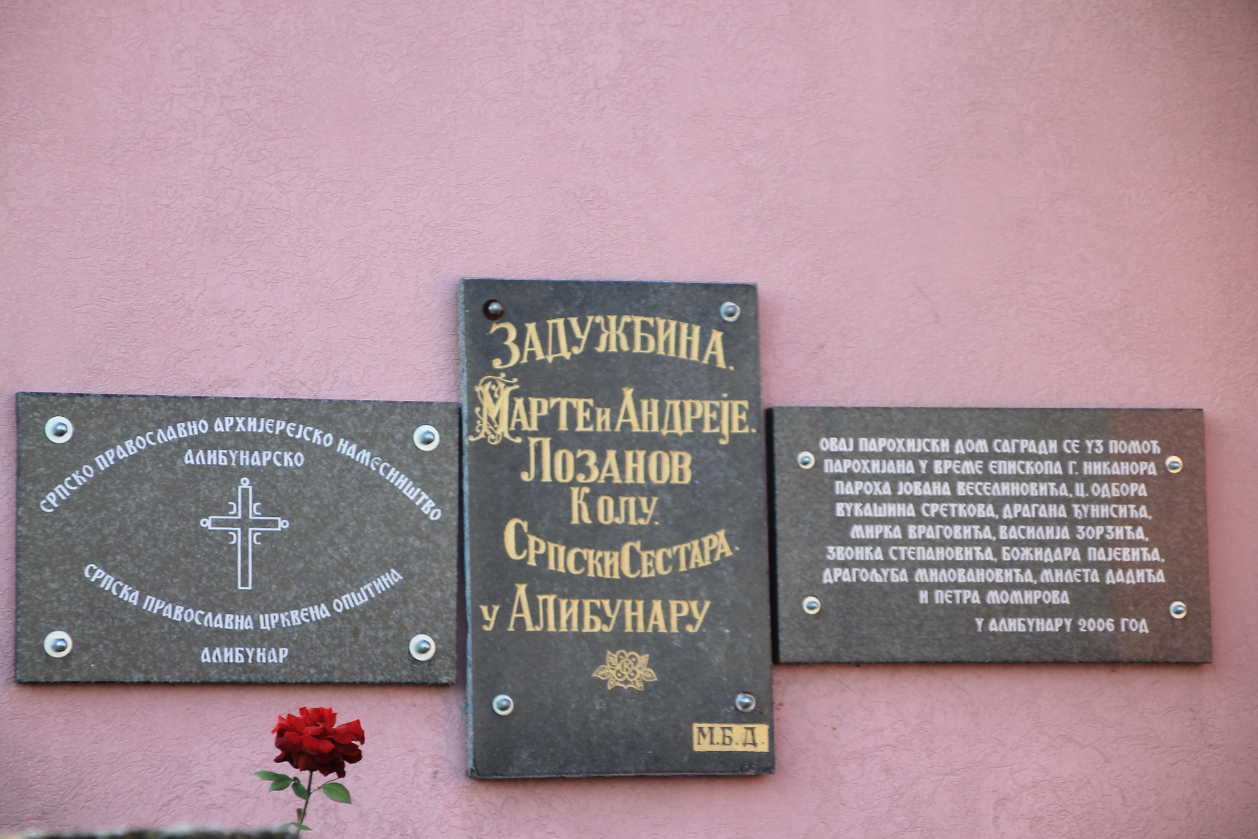 Escorte Strășeni Moldova