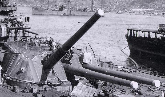 Yamato's_main_battery_guns_18.1%E2%80%9D