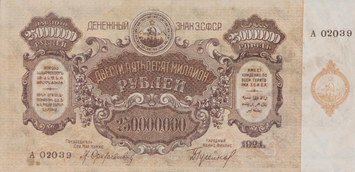 В Минфине РФ признали наличие серьезных проблем с обслуживанием внутреннего долга - Цензор.НЕТ 1811