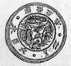 2 yen coin