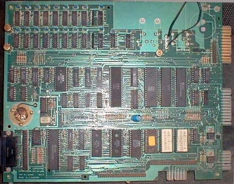 File:8296 Motherboard.jpg