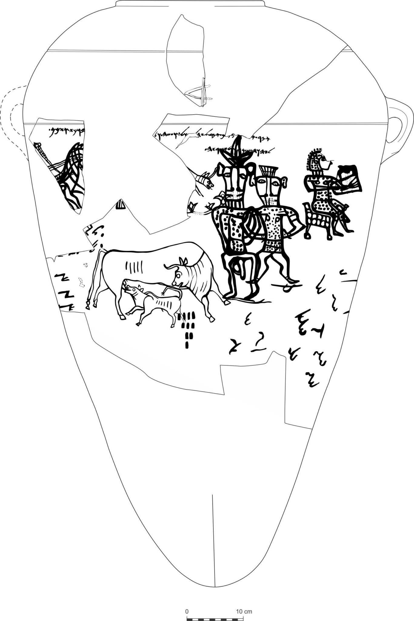 """הציור מתחת הכתובת """"יהוה שומרון ואשרתו"""" שנמצא באתר הארכיאולוגי כונתילת עג'רוד בדרום הר סיני"""