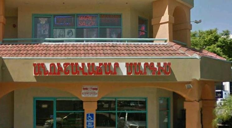 http://upload.wikimedia.org/wikipedia/commons/c/ca/Armenian_shop_in_Glendale,_CA.jpg
