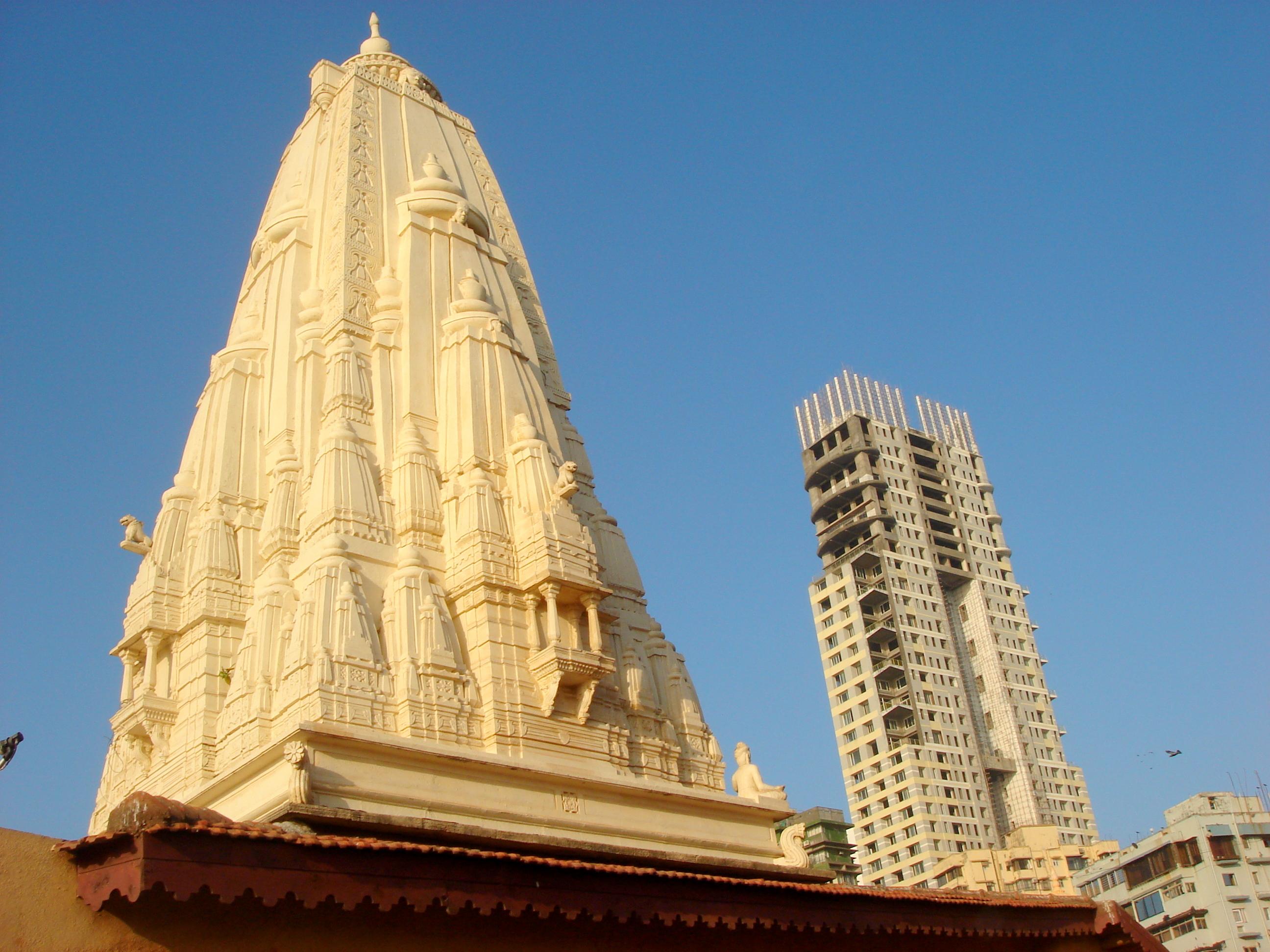 File:Banganga temple shikhara.jpg - Wikipedia, the free encyclopedia