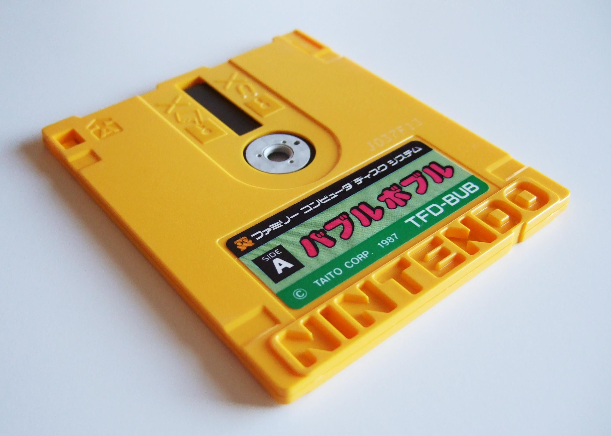 Famicom Disk System - Bubble Bobble Box Art