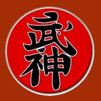 Kanji Bujin