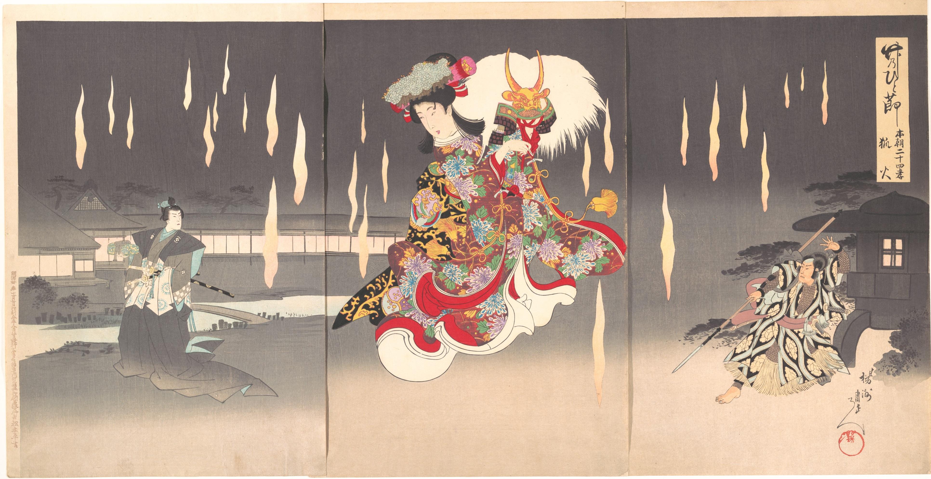 La princesse Yaegaki, animée par Kitsunebi – les feux du Renard – et emportant le casque béni de Suwa, retrouve Takeda Katsuyori
