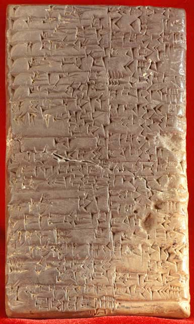 http://upload.wikimedia.org/wikipedia/commons/c/ca/Cuneiform_script2.jpg
