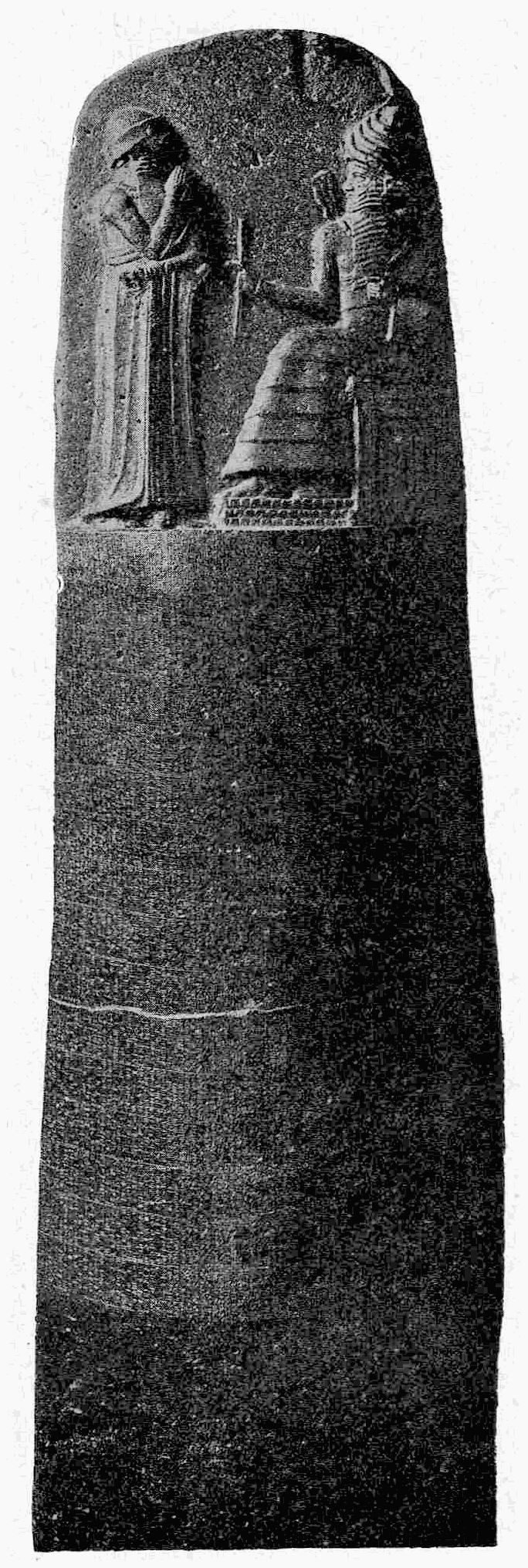 a description of the brief on the code of hammurabi No description by brooke arthur on 19 september 2013 tweet comments (0 the stele of hammurabi code of hammurabi.