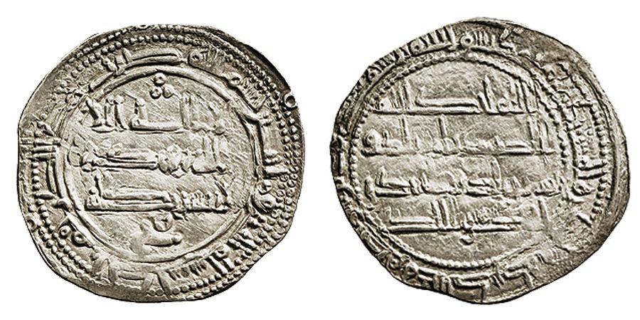 Abd Al Rahman II