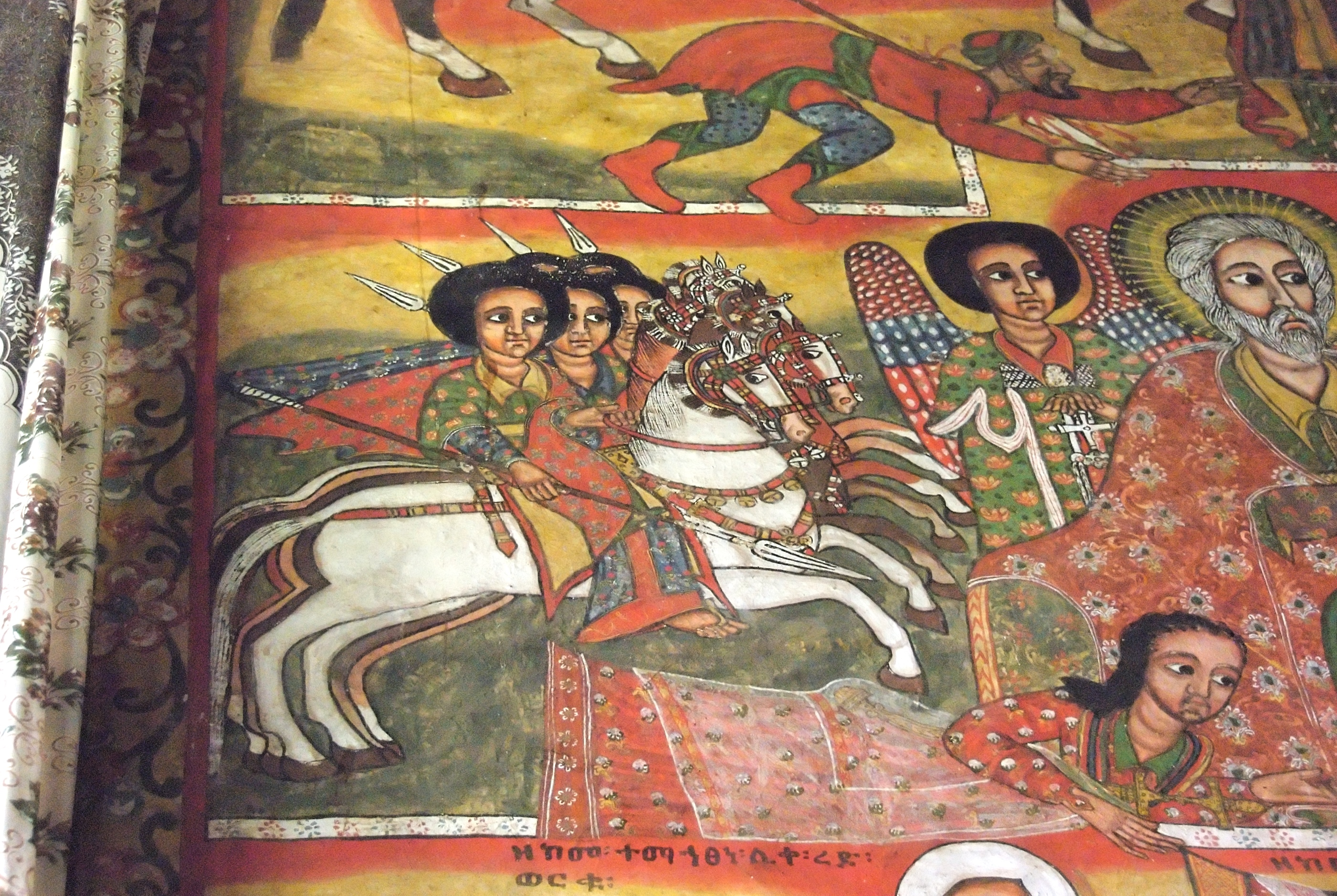 File:Ethiopian Church Painting (2376981245).jpg - Wikimedia Commons Peninsula