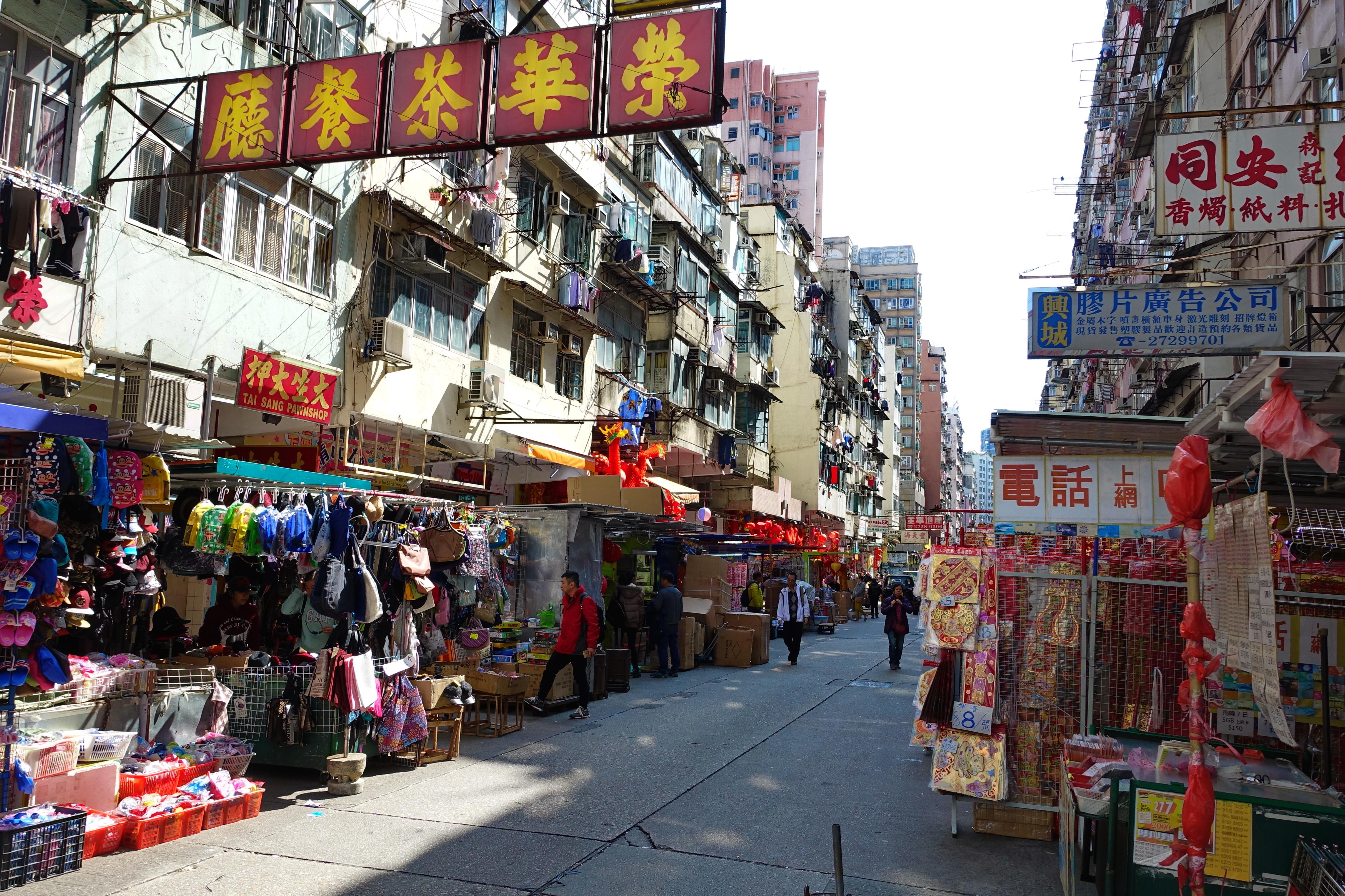 Hong Kong Street High-Res Stock Photo - Getty Images |Hong Kong Street