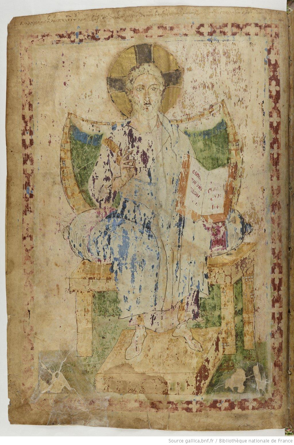 Homilies of Gregory the Theologian gr. 510, f 010.jpg