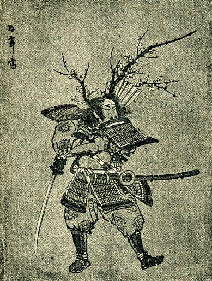 Jinmu Tenno