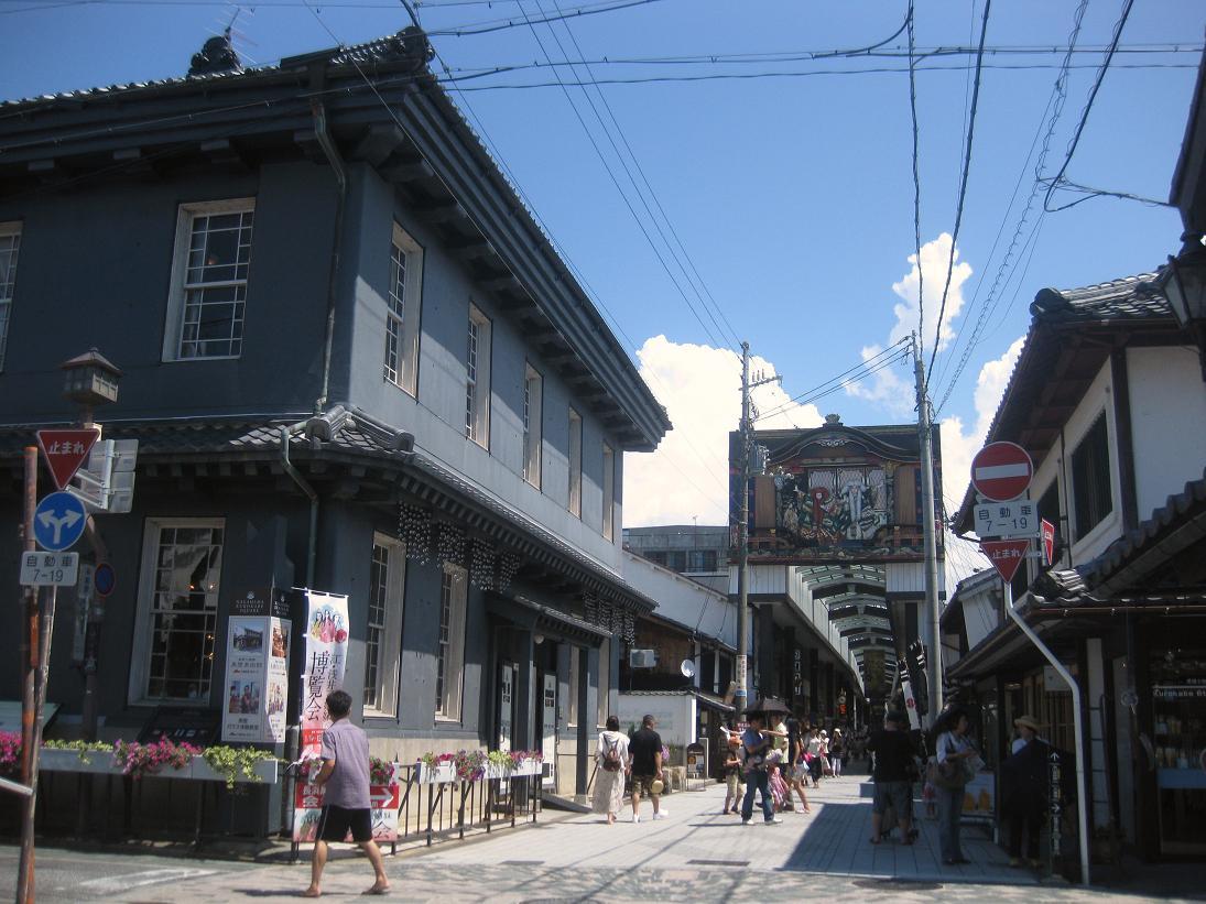 Kurokabe square and main shopping street of central Nagahama