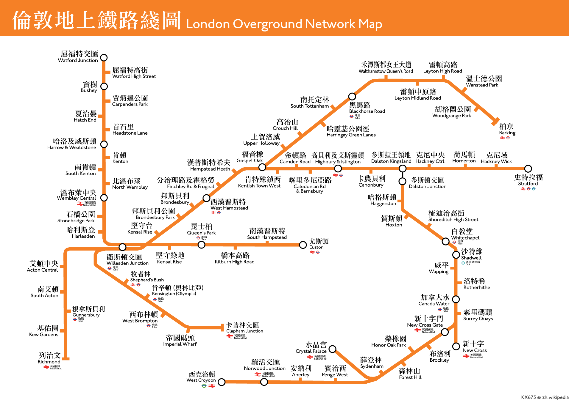 Overground Map New Calendar Template Site