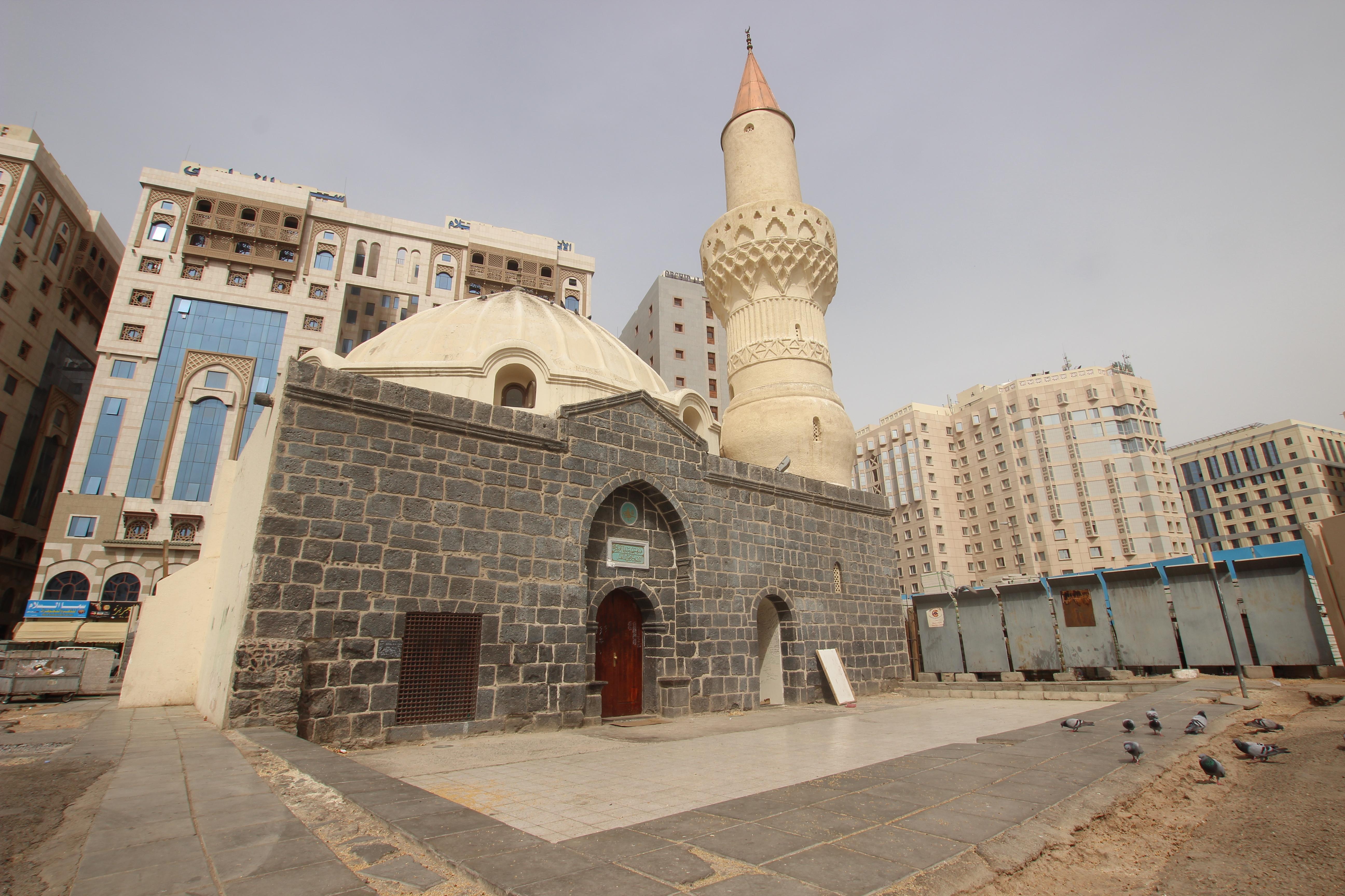 List of mosques in Saudi Arabia - Wikipedia