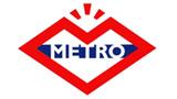 Metro de Palma de Mallorca | Introducción e información Metropalma