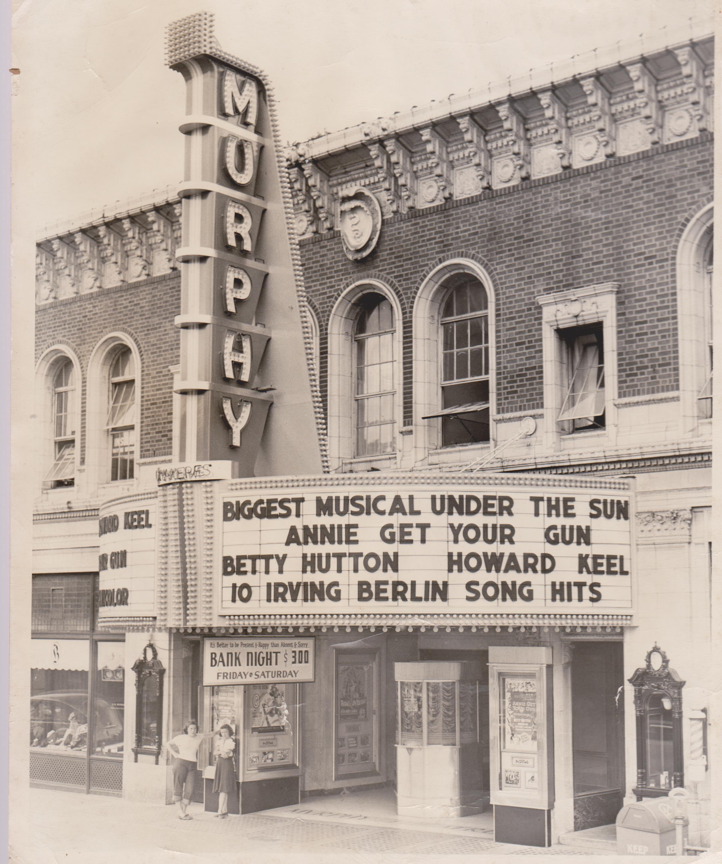 filemurphy theatre in 1950sjpg wikipedia