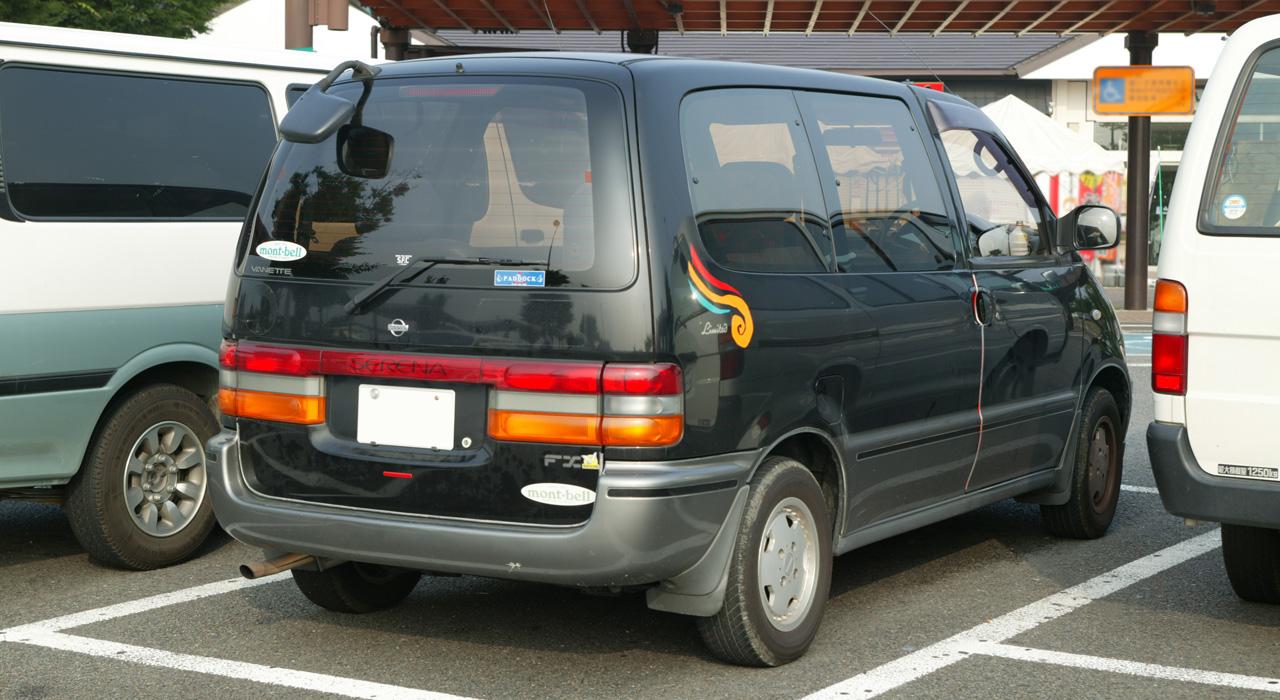 Kelebihan Toyota Serena Harga