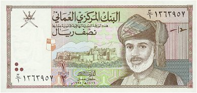 File:Oman Half rial obverse.jpg