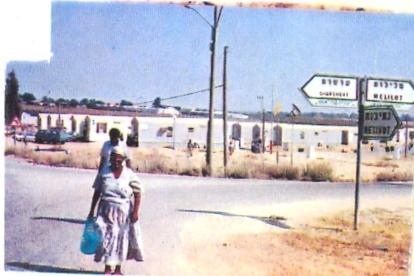 עולים מאתיופיה ביישוב מעגלים