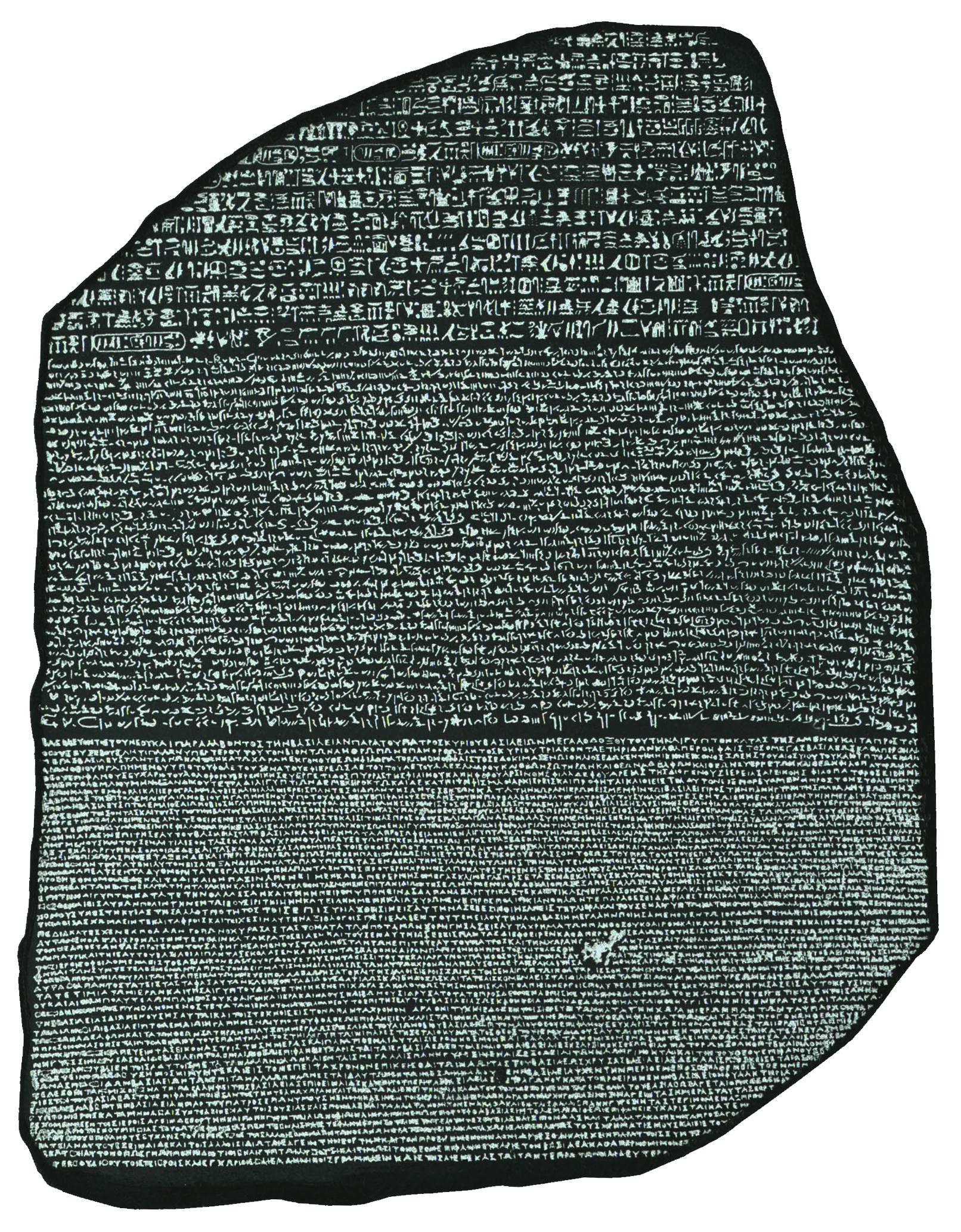 http://upload.wikimedia.org/wikipedia/commons/c/ca/Rosetta_Stone_BW.jpeg