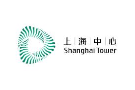 Shanghai Tower Skyscraper in Shanghai
