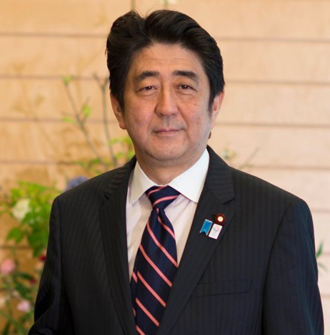 File:Shinzō Abe in 2013 cropped.jpg