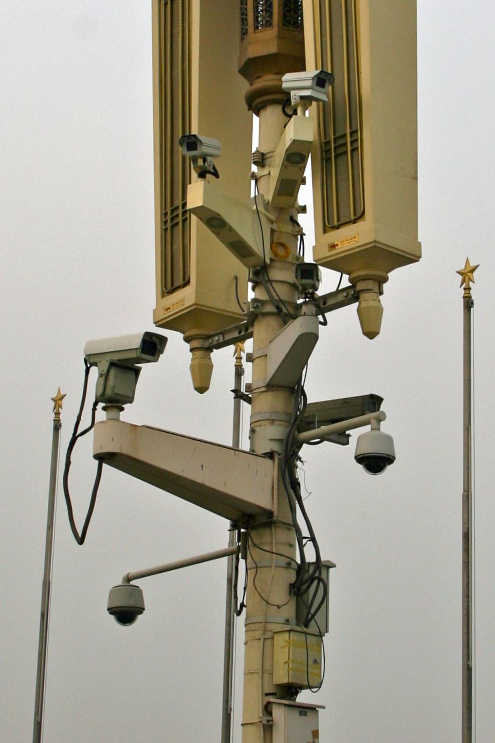 M surveillance in China - Wikipedia on