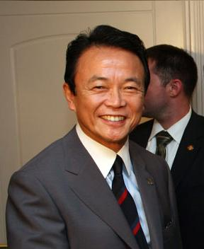 Japanese Minister of Foreign Affairs Taro Aso