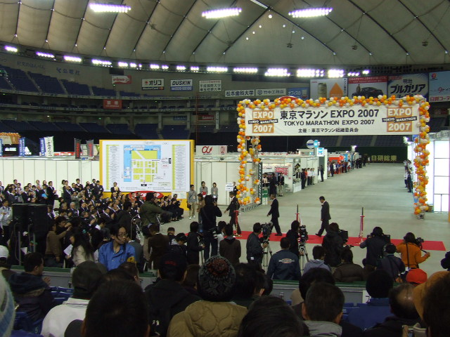Tokyo marathon 2007