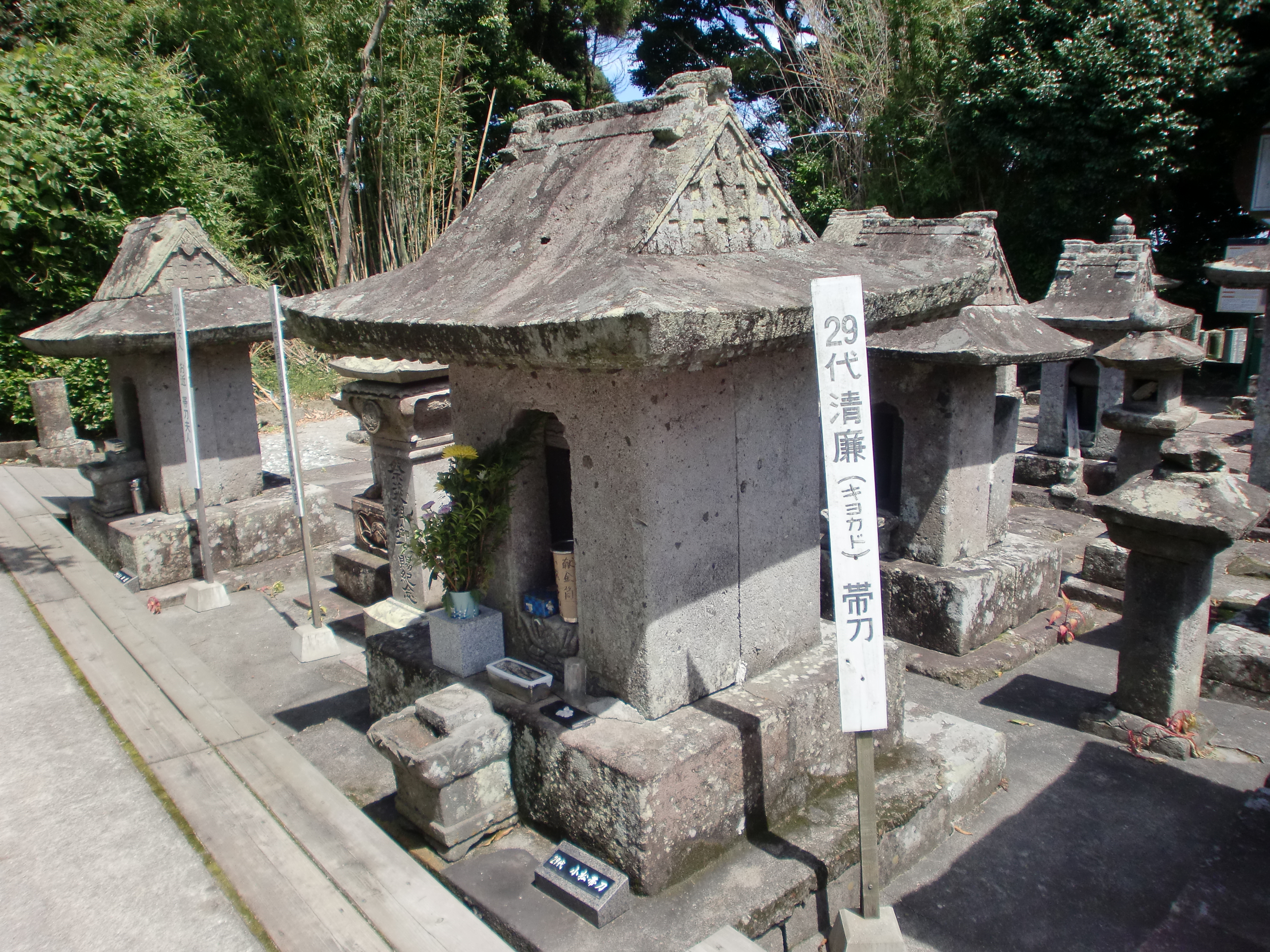 小松帯刀の墓