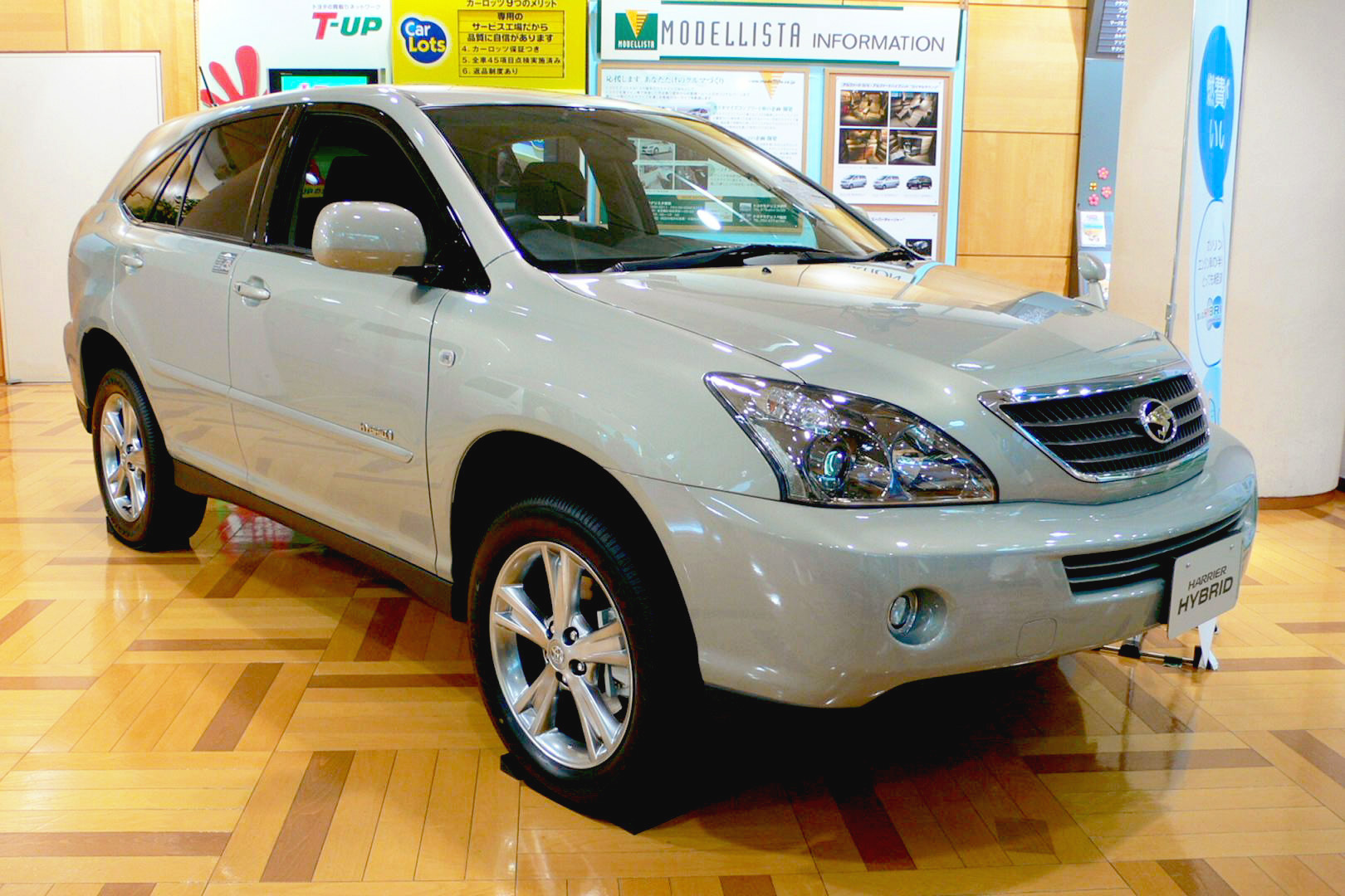 File Toyota Harrier Hybrid 01 Jpg Wikimedia Commons