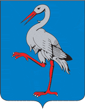 Coat of arms of Busk