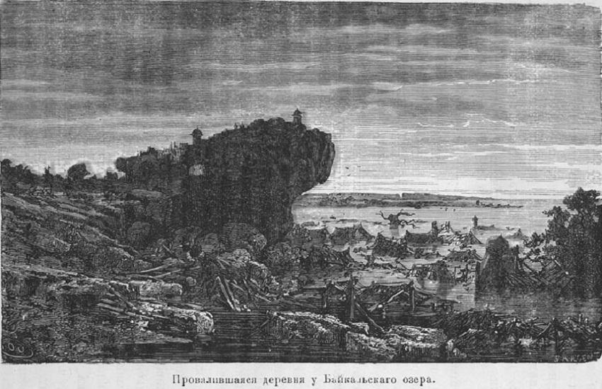 Провалившаяся деревня у Байкальского озера, 1868.jpg