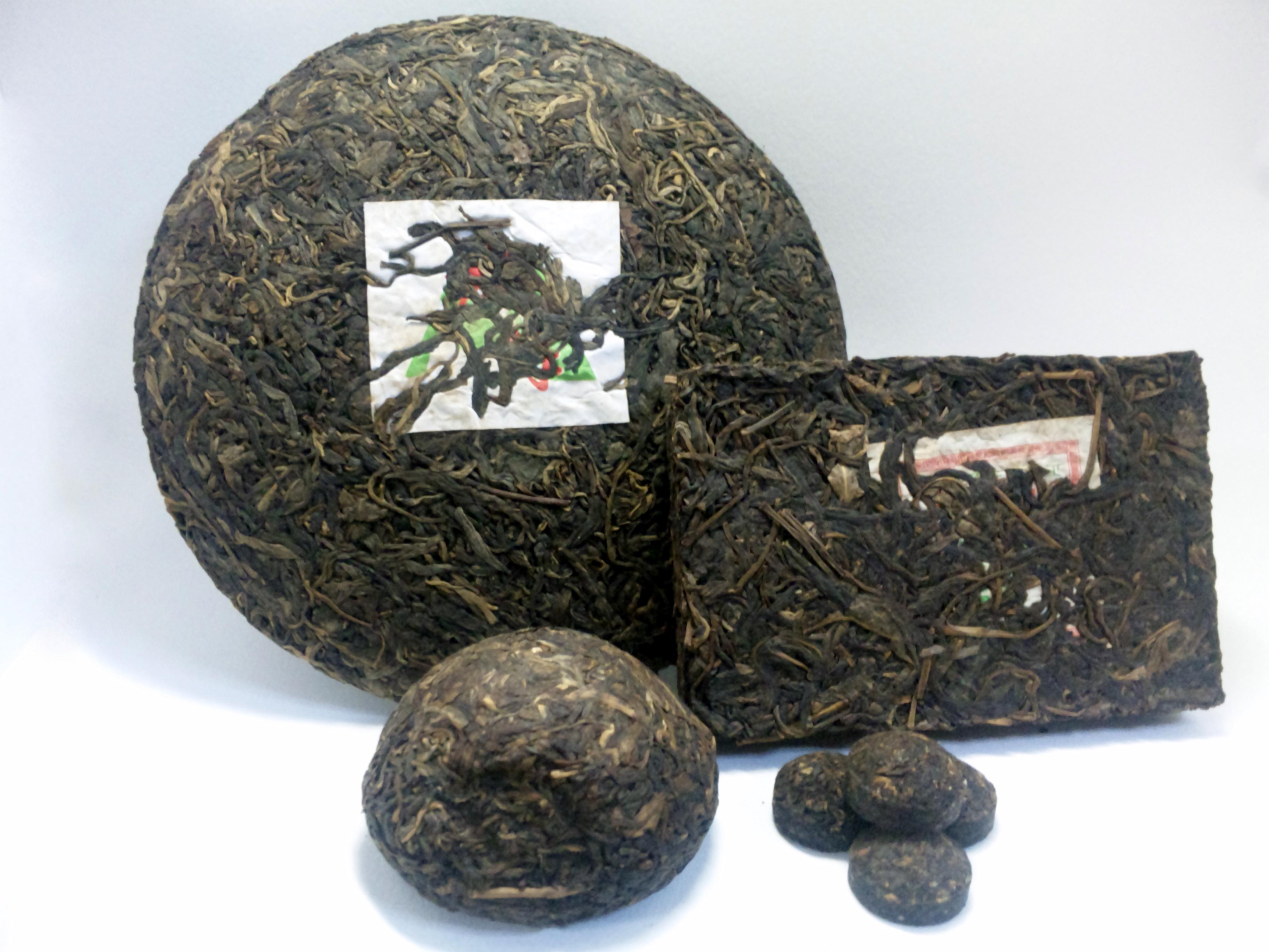 Grüner Tee zum Abnehmen Markenzeichen