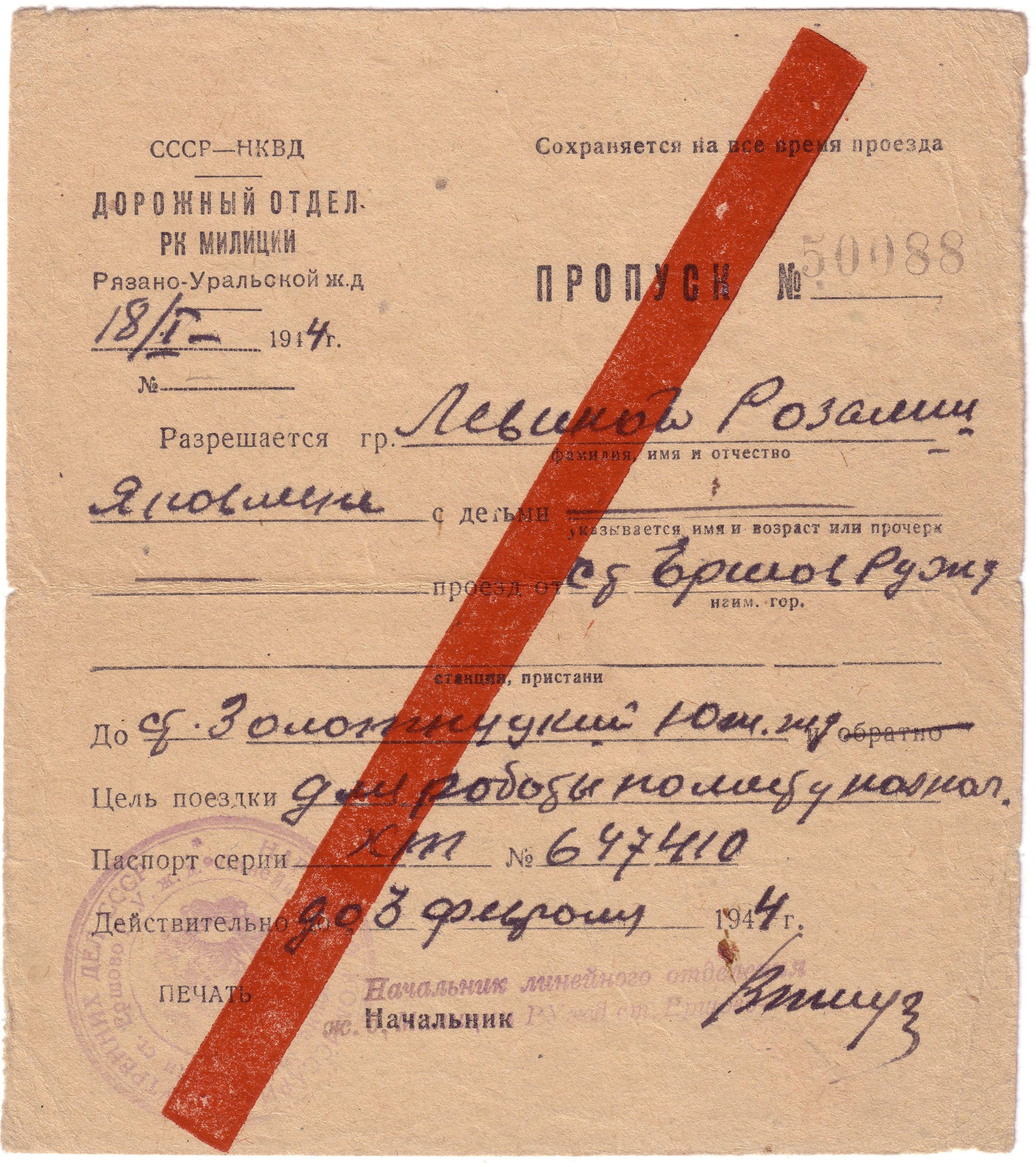 Список министерств СССР  Википедия