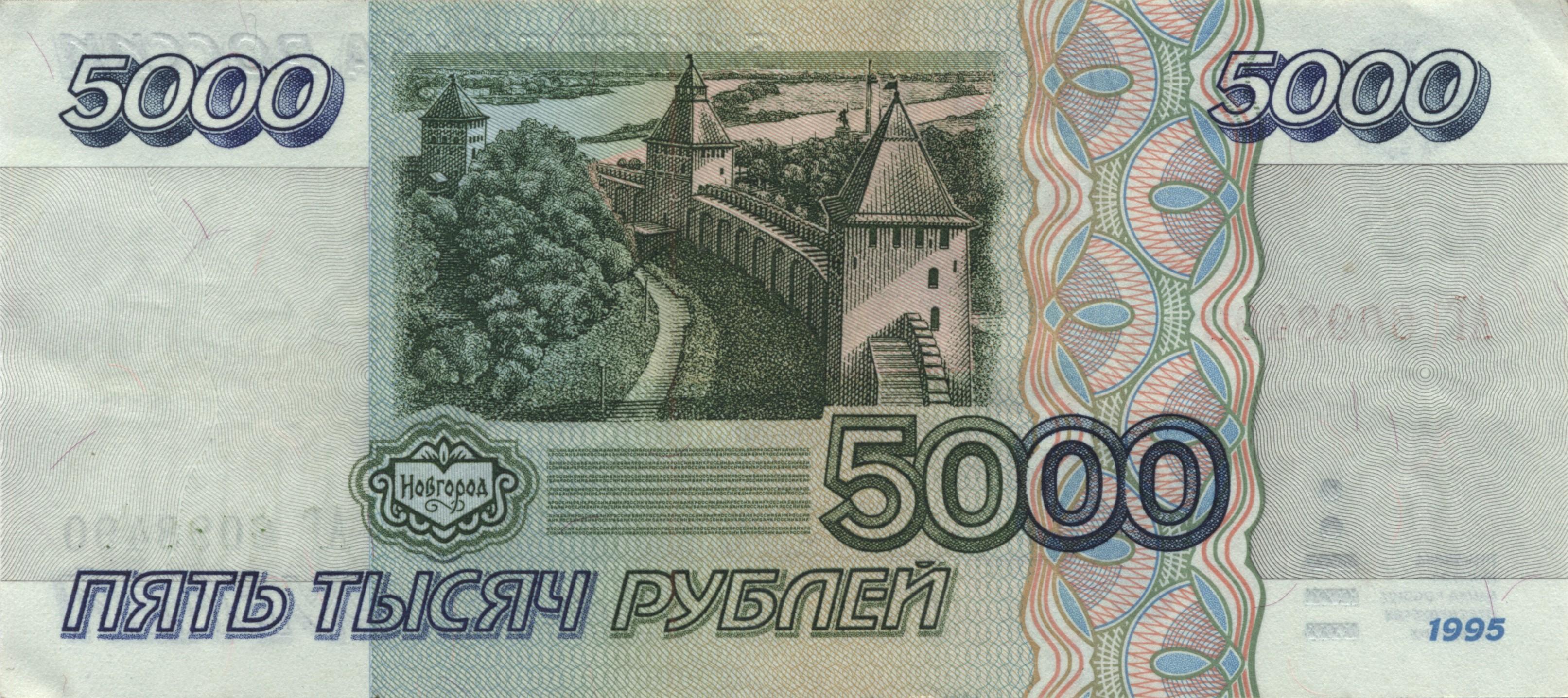 быстрый кредит русский