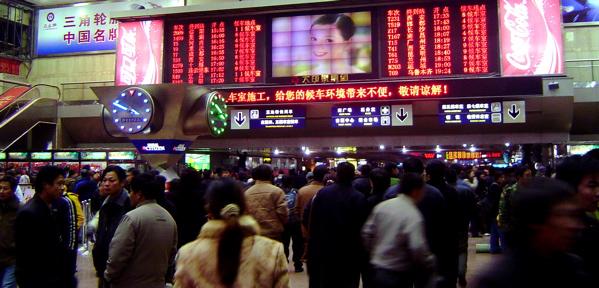 Beijingwestint